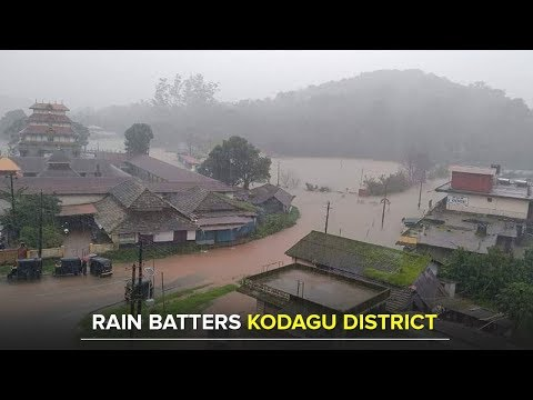 Heavy rains continue to wreak havoc in Kodagu