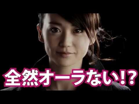 大島優子 山手線乗るも気づかれず全然オーラない