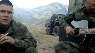 Армейская песня   зеленые глаза
