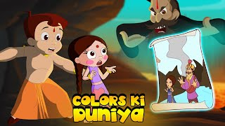 Chhota Bheem - Colors Ki Duniya | Fun Kids Videos | Cartoon for Kids in Hindi