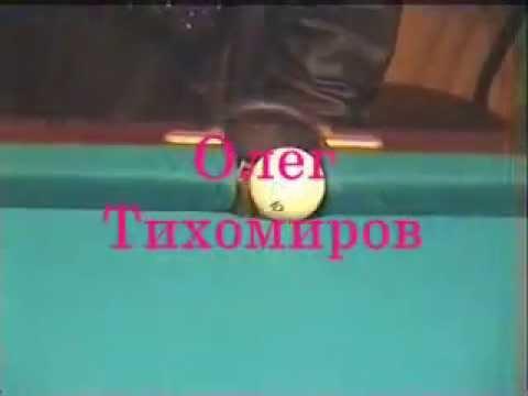 Олег Тихомиров - Сероглазая