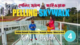 Pelling Skywalk Tour   Pelling Glass Bridge in Sikkim   Pelling Skywalk Timing and Ticket Price