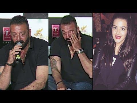 बेटी Trishala का Message सुनकर क्यू हो गये Emotional Sanjay Dutt