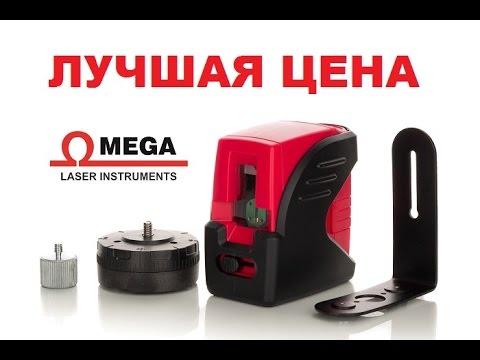 Лазерный уровень от 138 грн!. Нивелир от 975 грн!. Дальномер от 582 грн!. ✓сравнить цены и выгодно купить с помощью hotline. ✓обзоры, вопросы и отзывы реальных покупателей. ✓все полные характеристики товаров. ✓акции от интернет-магазинов украины. ➤ 𝐇𝐎𝐓𝐋𝐈𝐍𝐄 знает,