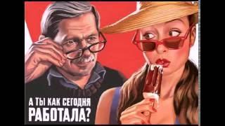 Эротические картинки в СССР