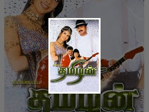 Thamizhan Full Movie -Vijay |Priyanka Chopra