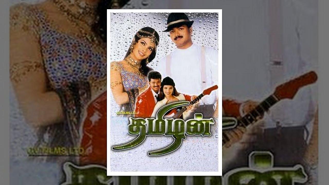 Thamizhan Full Movie - Vijay  Priyanka Chopra - Youtube-5360