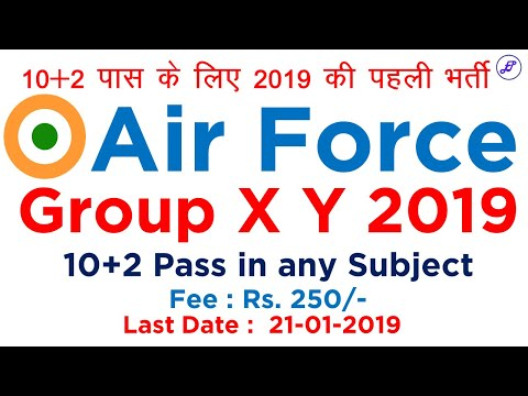 Air Force X Y Group Recruitment 2019 | Air Force X Y Group Vacancy 2019 | Employments Point