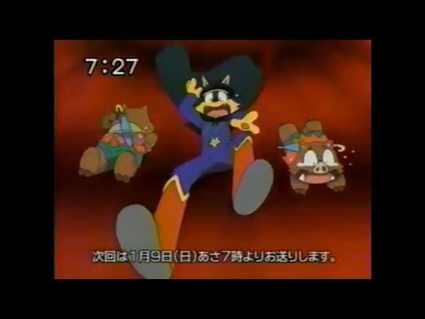 かいけつゾロリ CM 2004年.
