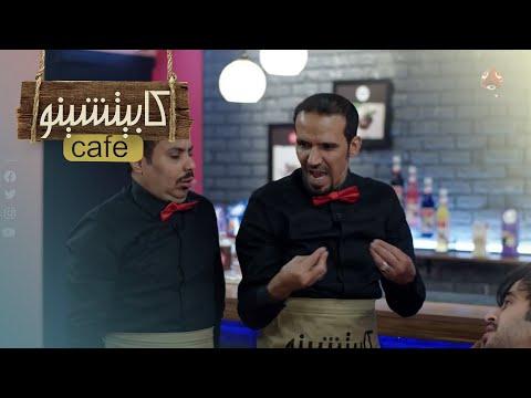 أصل العرب .. أسهل طريق لقلوب اليمنيين | كابيتشينو