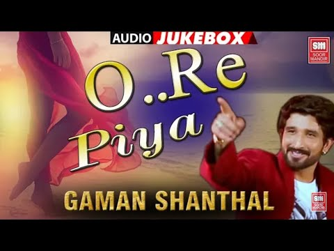 Teri Akhiyan Gaman Santhal New Song 2019
