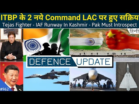 Defence Updates #962 - Air Activity At LAC, IAF Road Runway, ITBP Command At LAC