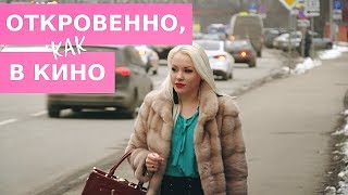 Откровенное кино  Лолы Тейлор