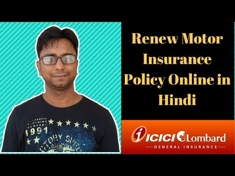 How To Renew Motor Vehicle Insurance Policy Online [ICICI LOMBARD] [in Hindi]
