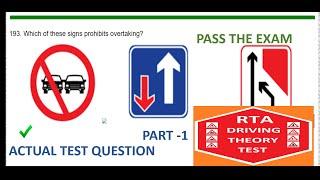 RTA THEORY TEST  PART 1 |DUBAI DRIVING THEORY TEST QUESTION screenshot 5