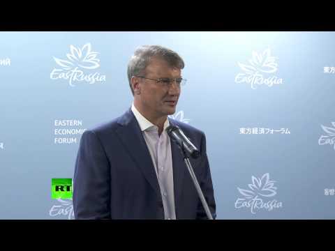 Курс валют Сбербанка России в Владивостоке, курс доллара и