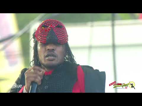 Reggae Sumfest 2018 - Tommy Lee (Part 1 of 3)