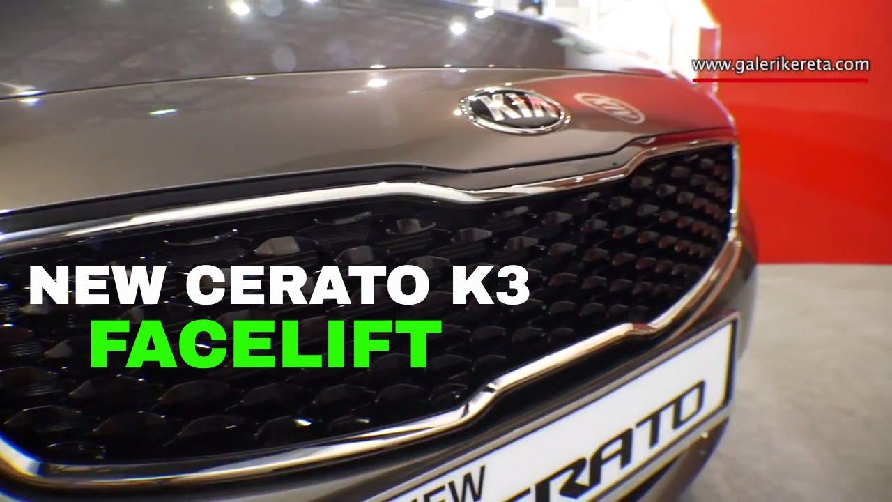 Car interior malaysia - K3 Kia Cerato 2016 Interior Exterior Malaysia Auto Show Miecc 2016 Closeup Video
