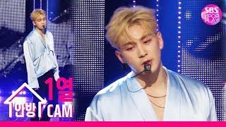 뉴이스트 백호 공식 직캠 'SEGNO' (NU'EST BAEK HO Official FanCam)