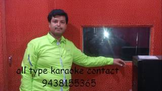 odia karaoke are chana chana