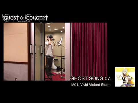 【GHOST CONCERT】GHOST SONG 07.「Vivid Violent Storm」レコーディング映像