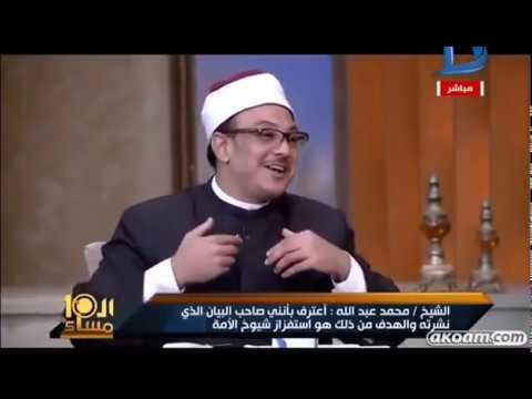 مناظره الشيخ عبد الله رشدي مع الشيخ ميزو التي دخل بسببها السجن
