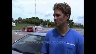 Курсы Вождения для Пола Уокера(Сайт в память о Поле Уокере - paulwalker40.com., 2014-07-28T01:49:17.000Z)