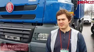Самосвал Tatra Phoenix(, 2016-05-12T12:39:41.000Z)