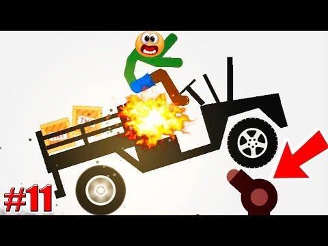 ФИНАЛ! ТУРЕЛЬ С БОМБАМИ! Stickman Dismounting Игры на Андроид 11 серия