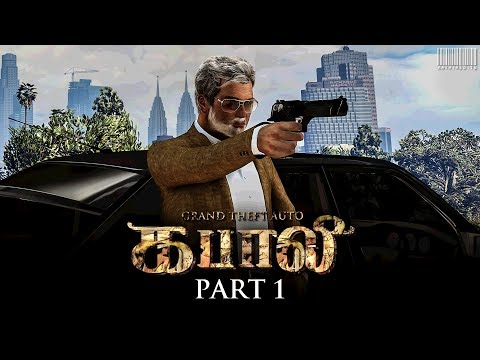 GTA5 Kabali (Tamil) - Part 1