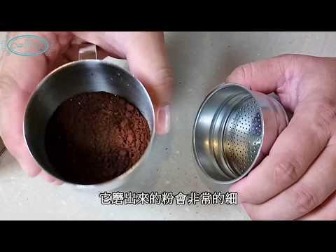 愛瑞兒咖啡-摩卡壺教學示範