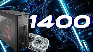 PC GAMER 1400€ Thème Blanc
