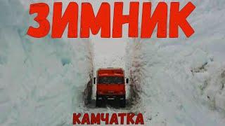 Зимник Камчатки 2020, дальнобойщики на зимнике Камчатки/ In the North of Russia, Kamchatka