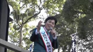 高知県出身の演歌歌手・三山ひろしさんが、2016年2月発売の新曲『四万...