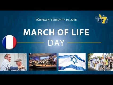 """""""Les 70 ans d'Israël - De la Shoah à la nouvelle vie"""" - Une soirée avec Yehudah Glick"""