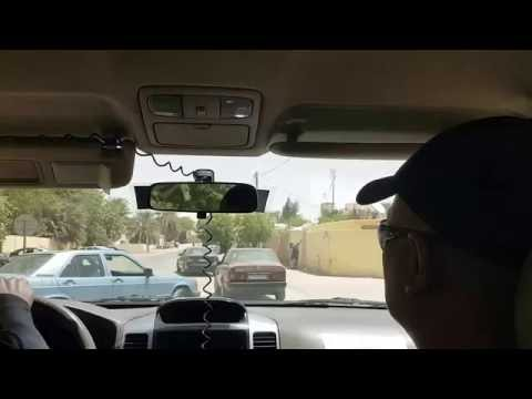 Nouakchott, Mauritania (May 1,2016)