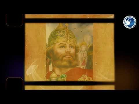 Армянский эпос