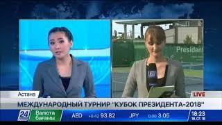 Тимур Хабибулин вышел в полуфинал теннисного турнира в Астане