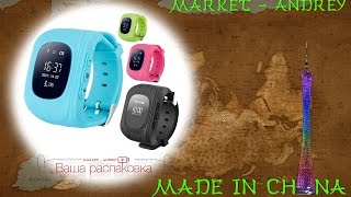 Детские часы с GPS трекером Smart Baby Watch Q50 #97 AliExpress(Детские часы с GPS трекером Бэт-Мен Smart Baby Watch Q50 ****************************************..., 2016-08-12T03:43:26.000Z)