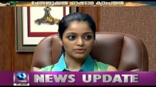 Christmas Special: Chat with Actress Janani Iyer
