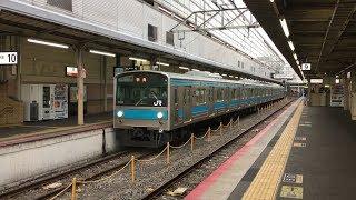 JR奈良線 京都駅の205系 JR Nara Line Kyoto Station (2019.3)