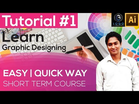 Graphic design tutorial (part 1) for beginner | Short term course in hindi 2017