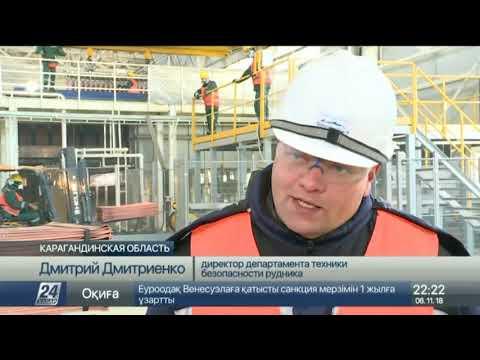 Завод по производству катодной меди вышел на производственную мощность