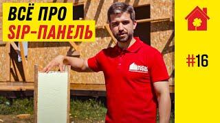 видео Наружная реклама в Георгиевске