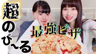 編集:おぎっぷる #料理 #チンするだけ #アイドル.