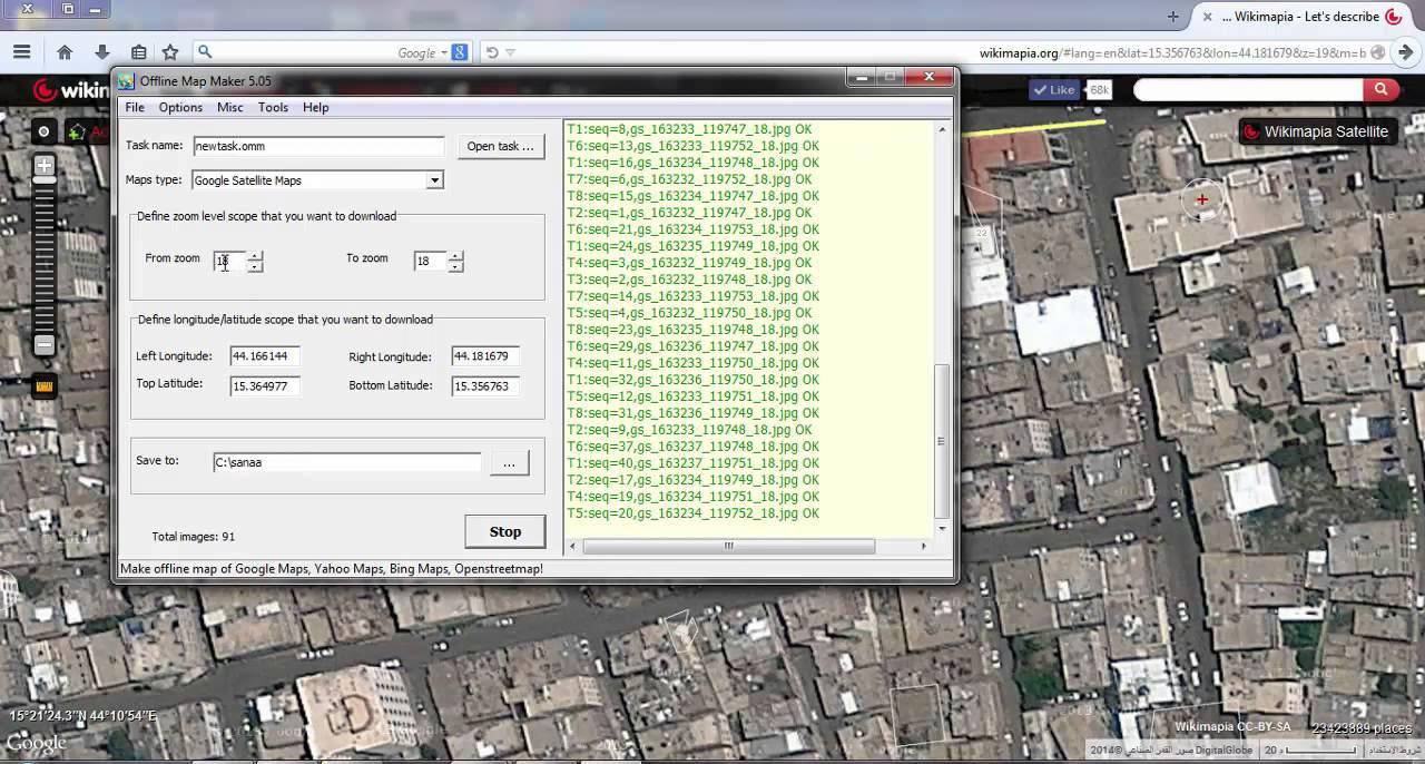 Offline Map Maker on