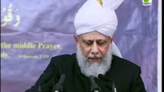 إجتماع أنصار الله الأحمدية في بريطانيا 2009