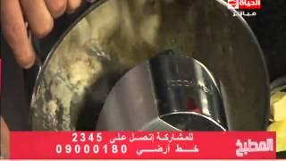 برنامج المطبخ – سمبوسك الدجاج واللحم المفروم – الشيف يسري خميس – Al-matbkh