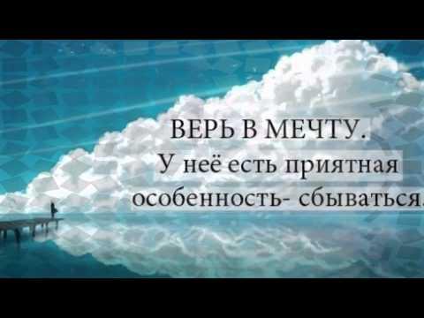 Клип Моцарт - Ближе к мечте