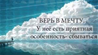 Моцарт - Ближе к мечте/Mozart-Secret Garden